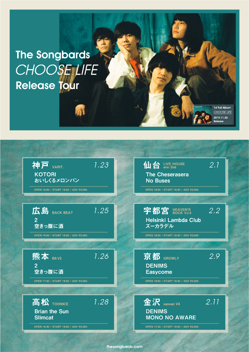 choose-life-tour-flyer